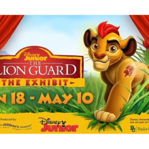 The Lion Guard: Educational Exhibit