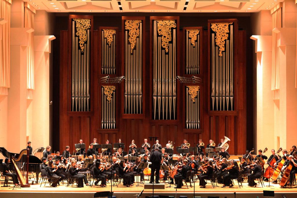 Baylor University Campus Orchestra
