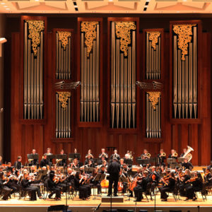 Baylor University Campus Orchestra